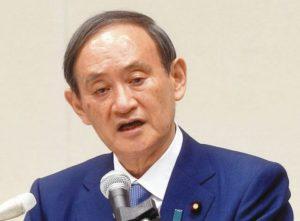 菅 首相 フルネーム